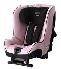 Bild zu AXKID Kindersitz Minikid 2.0 Rosa für 269,99€ (Vergleich: 349€)