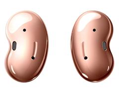 Bild zu Samsung Galaxy Buds Live True-Wireless In-Ear-Kopfhörer Mystic Bronze für 131,31€ (Vergleich: 158,79€)