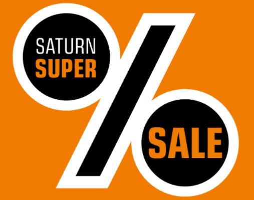 Bild zu [endet bald] Saturn: SUPERSALE – mit Direktrabatten auf TVs, Notebooks, Staubsauger, Kaffeevollautomaten, Kücheneinbau Geräte