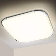 Bild zu 30% Rabatt auf Hengda LED Deckenleuchten