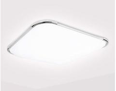 Bild zu 45% Rabatt auf verschiedene BMOT LED Deckenleuchten