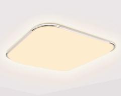 Bild zu BMOT LED Deckenleuchte 36W für 13,19€