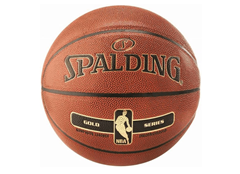 Bild zu Spalding NBA Gold 5 Basketball orange / gold für 26,36€ (VG: 32,95€)