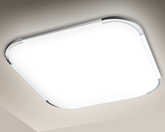 Bild zu Hengda LED Deckenleuchte (24W, 2160LM, 6500K) für 20,29€