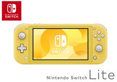 Bild zu NINTENDO Switch Lite in Gelb ab 169,99€ (VG: 188,90€)