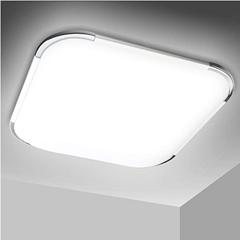 Bild zu Hengda LED-Deckenleuchte (Kaltweiße, 6500K, 18W, 1620lm, IP44, A++) für 17,17€ inkl. Versand