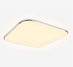 Bild zu Hengda LED-Deckenleuchte (6500K, 24W, 1920lm, IP44, A++) für 21,77€ inkl. Versand