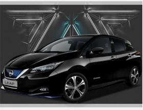 "Bild zu Nissan Leaf 40kWh (ZE1) ""Visia"" Klima, E-Pedal, Bluetooth, Tempomat für 98€/Monat (36 Monate, 10.000km Jahr, LF = 0,44)"