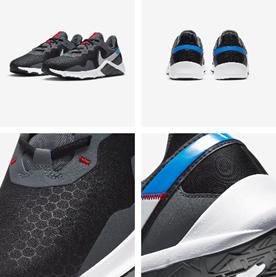 Bild zu Nike Legend Essential 2 Herren-Trainingsschuhe für 38,38€ inkl. Versand (VG: 53,85€)
