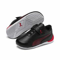 Bild zu PUMA Ferrari Drift Cat 7S Ultra Kids Sneaker für 24,95€ inkl. Versand (VG: 40,90€)