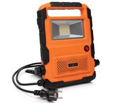 Lampa LED Smartwares z g?o?nikiem BT 20 W FCL-76012