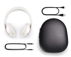 Bild zu Bose Noise Cancelling Over-Ear Kopfhörer 700 silber für 225,90€ (Vergleich: 267€)