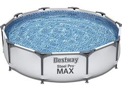 Bestway - Schwimmbad Steel Pro - 305x76 cm - Rund - 4 678L - Grau Amazon de Garten