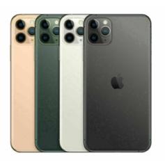 Bild zu Apple iPhone 11 Pro 64GB für je 679€ (Vergleich: 789,23€)
