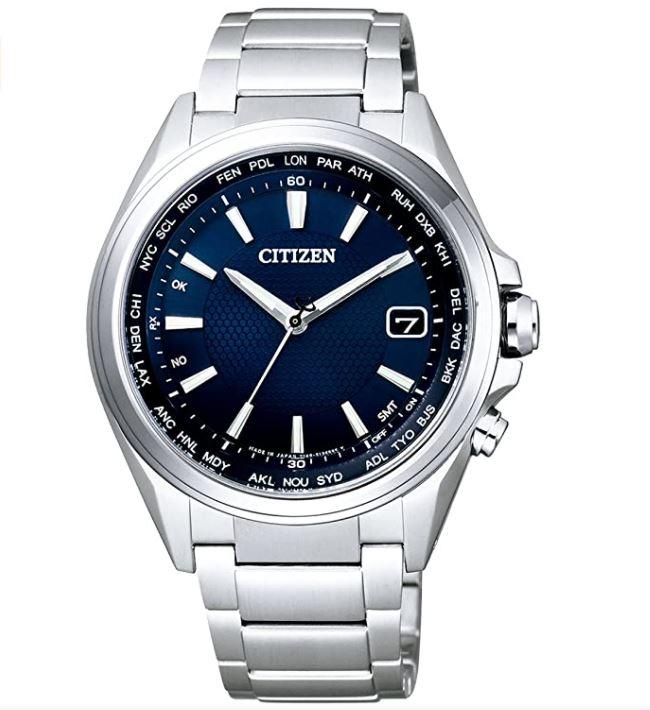 Bild zu CITIZEN Herren Analog Eco-Drive Uhr mit Super Titanium Armband für 349,40€ (VG: 399€)