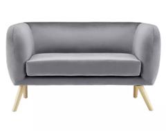 Bild zu Bessagi Home Sofa Bruno mit Samtbezug in 2 Farben für je ab 209,30€ (Bei Abholung im Markt)
