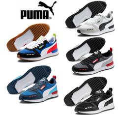 Bild zu Puma R78 Runner Herren Sneaker für je 29,95€ (Vergleich: 37,94€)