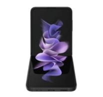 Bild zu SAMSUNG Galaxy Z Flip 3 5G für 299€ (VG: 969€) mit 18GB LTE Datenflat, SMS und Sprachflat im o2 Netz für 24,99€/Monat