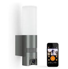 Bild zu Steinel L 620 CAM LED Außenbeleuchtung mit Bewegungsmelder und Kamera (Full-HD, Gegensprechanlage, inkl. 16 GB SD-Karte) für 159,99€ (Vergleich: 181,90€)