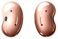 Bild zu [Refurbished] Samsung Buds Live SM-R180 In-Ear Bluetooth Kopfhörer für je 59,42€ (Vergleich: 77,95€)