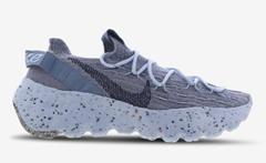 Bild zu Nike Space Hippie 04 Sneaker in versch. Farben für je 69,99€ (Vergleich: 79,99€)